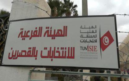 عمارة سعد اللاوي : سأقر تعدد الزوجات في صورة انتخابي رئيسا للجمهورية التونسية