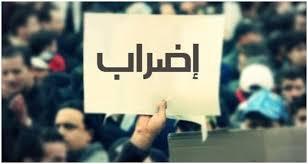 'سعر علوش العيد بلغ 1250د'