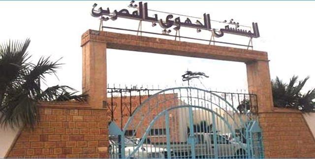 القصرين: محاولة قتل رئيس قسم الاستعجالي بالمستشفى الجهوي