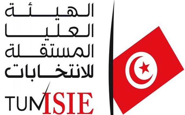 الهيئة العليا المستقلة للانتخابات تشرع في توزيع المواد الانتخابية