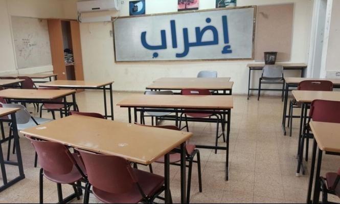 القصرين  :ولي يعتدي على مدير معهد المنار