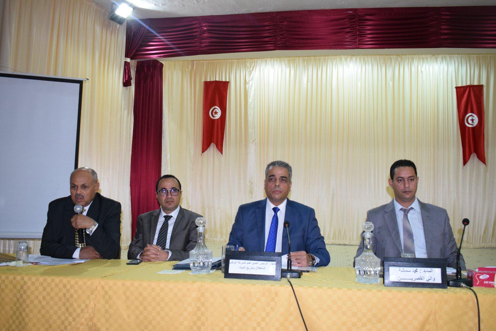 وضع المجامع المائية محور زيارة الرئيس المدير العام لل
