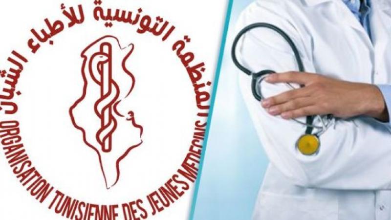 المنظمة التونسية للأطباء الشبان تقرر الدخول في اضراب وطني