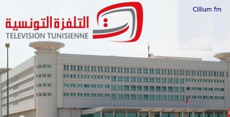 التلفزة التونسية تدين