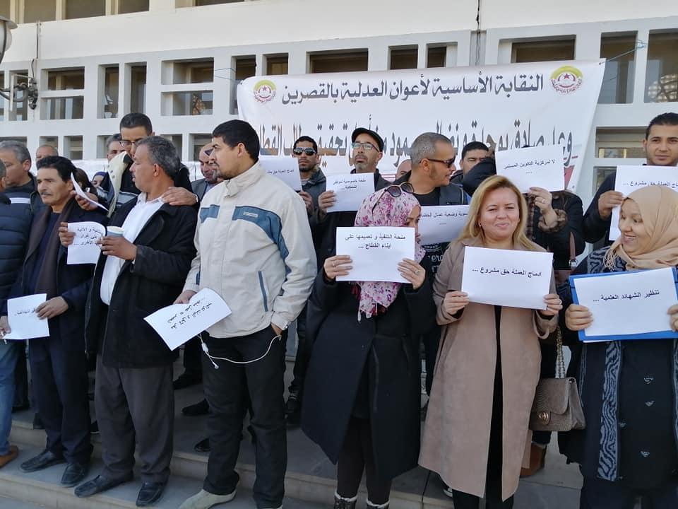 جلسة مصالحة بين معين الشعباني و وسام يحي بمقر الجامعة التونسية لكرة القدم.