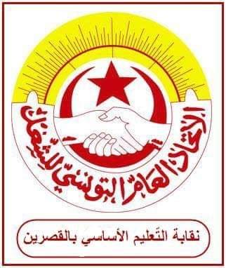 غدا :اضراب في قطاع القيمين و القيمين العامين