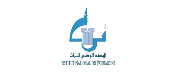 المعهد الوطني للتراث : تاجيل كل الانشطة  و التظاهرات
