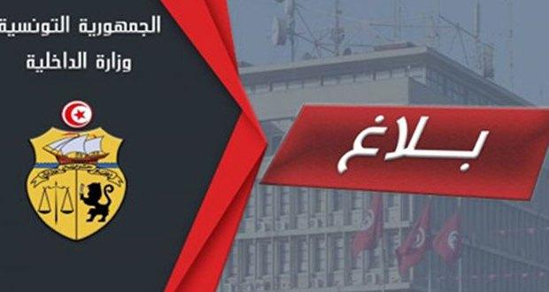 وزارة الداخلية تنشر حيثيات العملية الارهابية قرب السفارة الامريكية بتونس