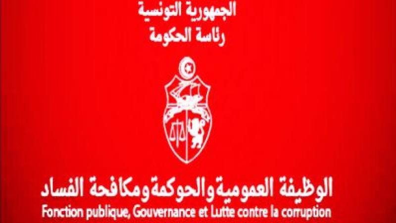 ولاية القصرين :  بلاغ