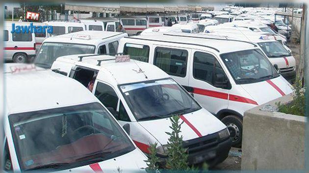 تعليق نشاط  أصحاب سيارات الأجرة في كامل ولايات الجمهورية يوم الأربعاء 11 مارس