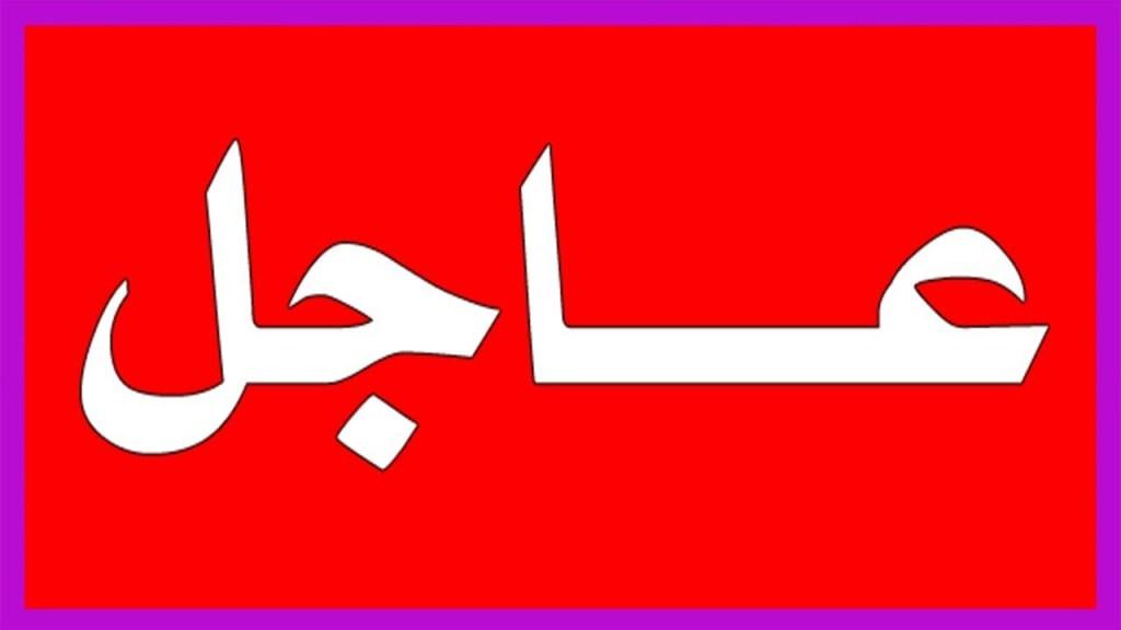 عاجل : تسجيل أول حالة وفاة بفيروس كورونا بتونس