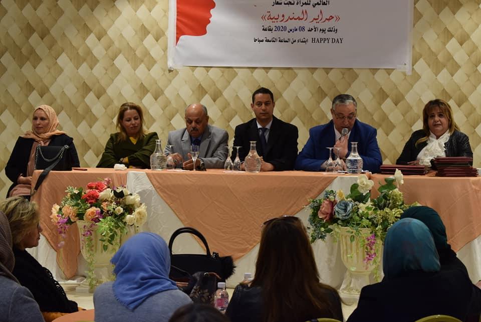 القصرين: تكريم عدد من النساء العاملات بالمندوبية الجهوية للتنمية الفلاحية