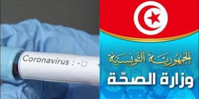 تونس:  ارتفاع عدد المصابين بفيروس كورونا الى 939