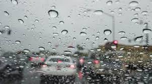 حالة الطقس ليوم السبت 21 مارس 2020