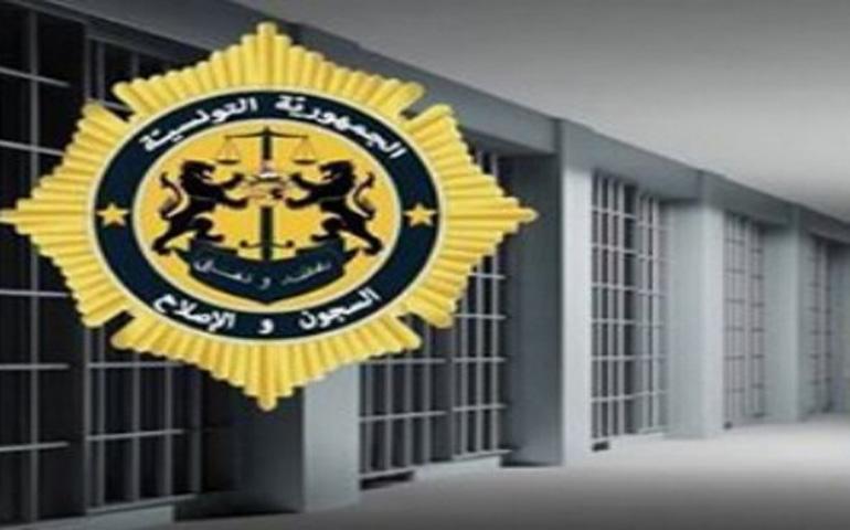 الهيئة العامّة للسجون والإصلاح تعلن عن اتخاذ جملة من الإجراءات والتدابير الوقائيّة