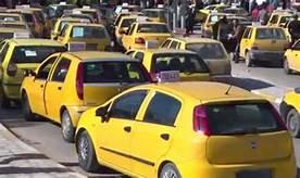 التاكسي الفردي: نقل شخص واحد وعلى المقعد الخلفي بكامل الجمهورية