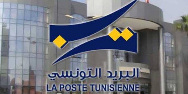 الاتحاد التونسي للإعلام الجمعياتي، يدين اقتحام مجهول لمقر سيليوم أف أم