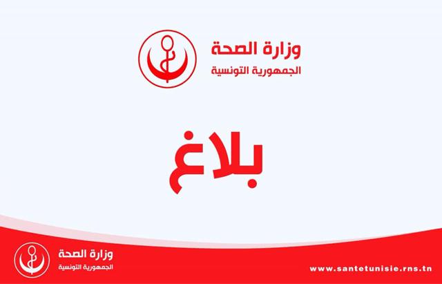 سبيطلة: أهالي منطقة أولاد خليفة يطالبون بتوفير مادّة السّميد