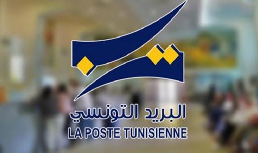 فريانة: القبض على شخص صادرة في شأنه 4 مناشير تفتيش