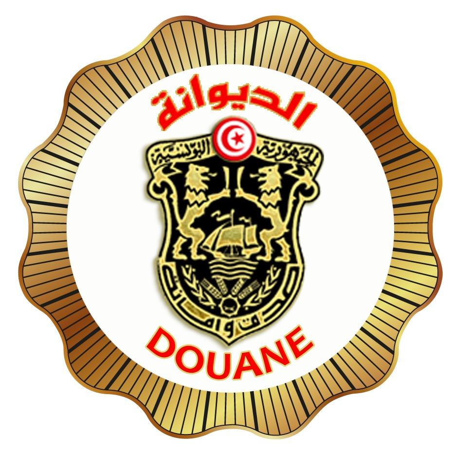 احالة 21 ضابظ سامي بالديوانة التونسية على التقاعد الوجوبي