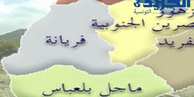 فريانة: القاء القبض على شخص صاد في شأنه 20 منشور تفتيش ومحكوم ب 20 سنة سجنا
