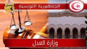 الاعلان عن نتائج الإختبارات الكتابية لمناظرة إنتداب الملحقين القضائيين لدى المعهد الأعلى للقضاء دورة 2019