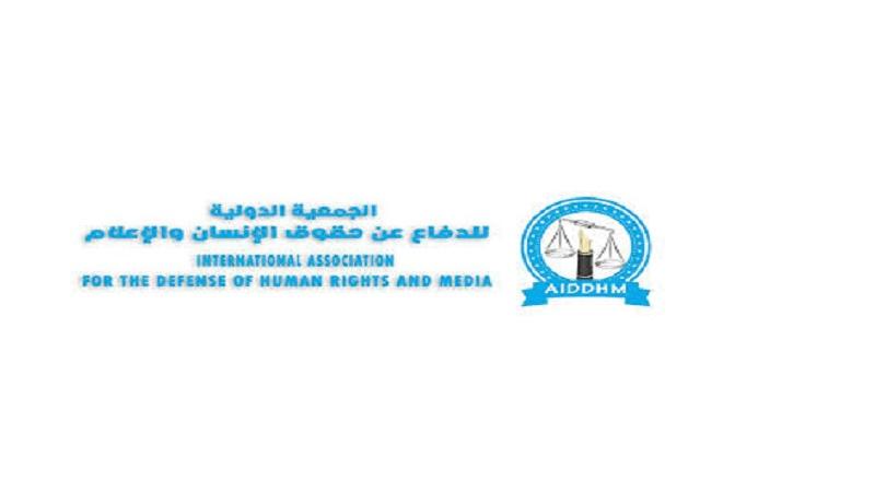 الجمعية الدولية للدفاع عن حقوق الانسان والاعلام تندّد بمبادرة بلدية الكرم في انشاء صندوق زكاة