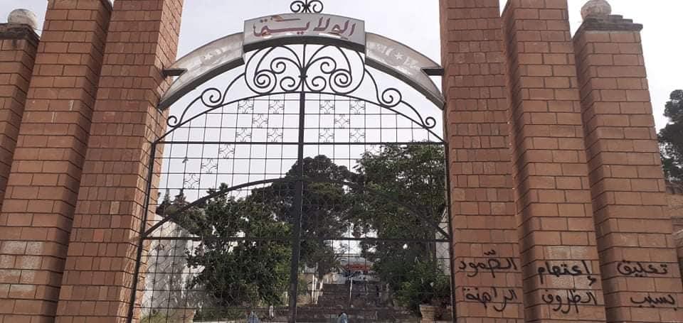 اعادة تهيئة و فتح الباب الرئيسي للولاية لإستقبال مواطني القصرين ابتداءا من اليوم