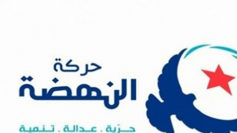 النقابة الوطنية للصحفيين التونسيين تطالب حركة النهضة باعتذار