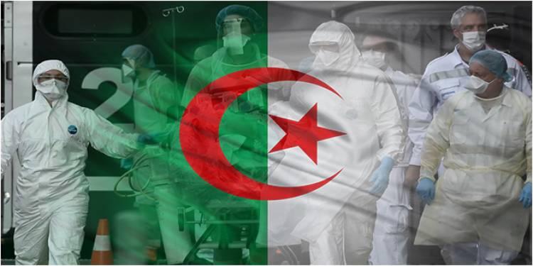 فيروس كورونا يضرب بقوة في الجزائر