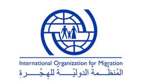 المنظمة الدولية للهجرة تمكن ولاية القصرين من مساعدات لمجابهة فيروس كورونا