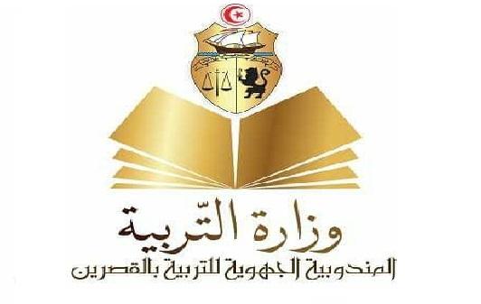 وزارة الصحة : تسجيل 19 اصابة جديدة بكورونا في تونس