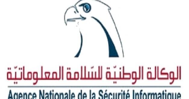 الوكالة الوطنية للسلامة المعلوماتية تحذر من حملة تصيد و تحيل على تلاميذ البكالوريا