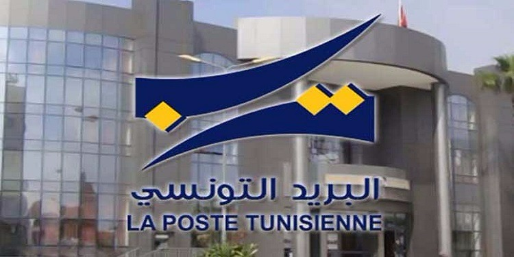 أعوان مراكز بريد مدينة القصرين  يحتجون على  ظروف الحجر الصحي السيئة لزملائهم.
