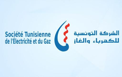 هذه الاحياء بمدينة القصرين ستشهد انقطاع للتيار الكهربائي يوم الاحد القادم