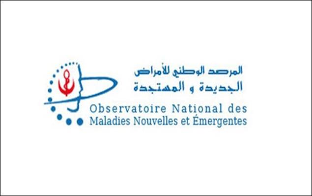 المرصد الوطني للأمراض الجديدة والمستجدة: يدعوا كل الوافدين إلى تونس إلى الاتصال بالإدرات الجهوية للصحة