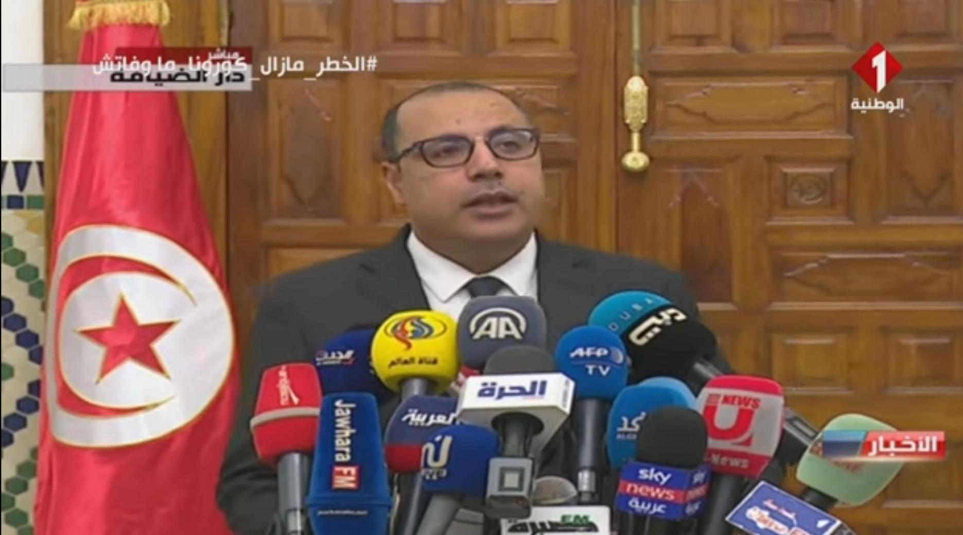 المشيشي يعلن عن تركيبة حكومة كفاءات مستقلة