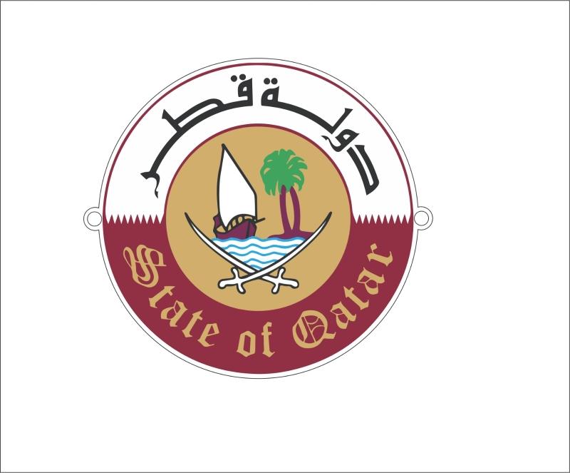 قطر ترغب في انتداب خبراء في اختصاصات فلاحية من تونس