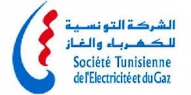 السبت والأحد: انقطاع الكهرباء في عدد من مناطق ولاية القصرين