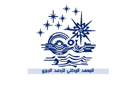 المعهد الوطني للرصد الجوي : اليوم بداية أول التقلبات الجوية الخريفية