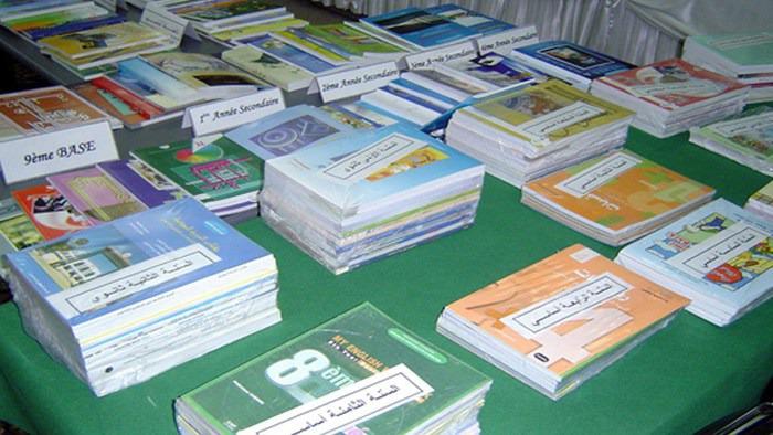 مدير المركز الوطني البيداغوجي:  المركز سيوفر كل الكتب المدرسية المفقودة بالسوق مطلع شهر اكتوبر