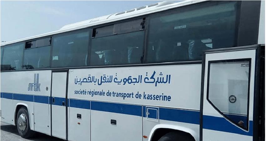المدير العام للشركة الجهوية للنقل بالقصرين : تخصيص 100 حافلة للعودة المدرسية والجامعية