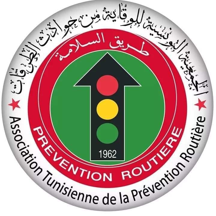 القصرين : الجمعية التونسية للوقاية من حوادث الطّرقات تحيي تظاهرة