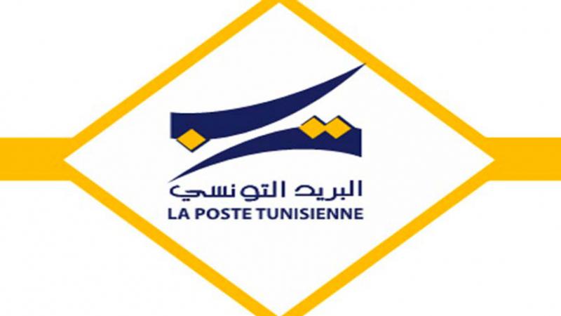 البريد التونسي :  صرف الجرايات بين 23 و29 سبتمبر باعتماد الرقم الأخير ببطاقة التعريف