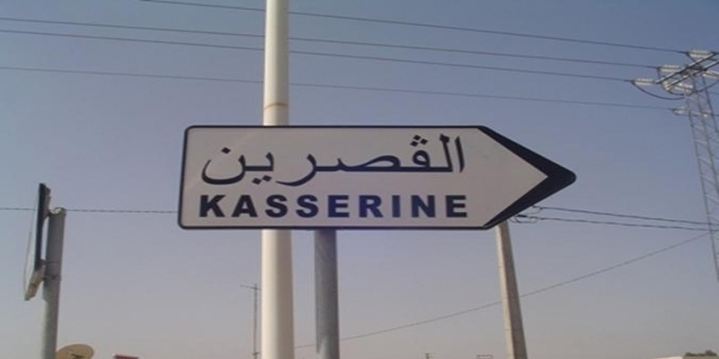 وزارة الداخلية تدعو المواطنين الى  الالتزام بقرارات منع الجولان