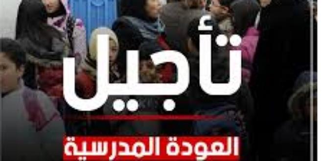 القصرين: تسجيل 4 اصابات جديدة بفيروس كورونا