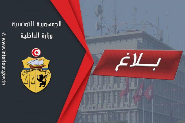 وزارة الداخلية تكشف تفاصيل العملية الإرهابية في سوسة