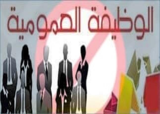 وزارة التربية تؤكد عدم غلق أي مدرسة بسبب كورونا في تونس