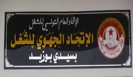 المنستير : 220 إصابة بكورونا بمدينة منزل نور