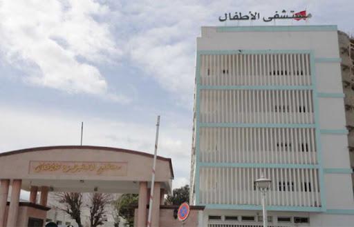 مستشفى الأطفال : 7 إصابات بفيروس كورونا في صفوف الإطارات الطبية وشبه الطبية